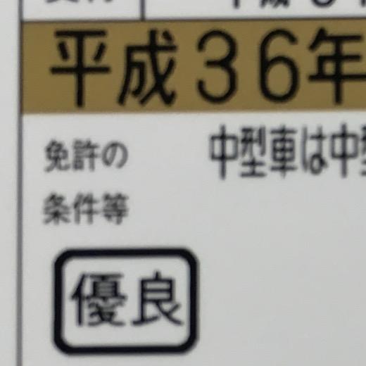 4F285F95-46DE-4834-9C0A-4C8D0BE943BA.jpeg